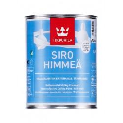Боя Tikkurila Siro Himmea 0.9л